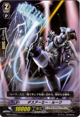 Death Army Rook EB04/018 C