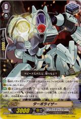 Turboraizer EB04/034 C