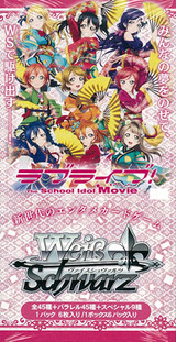 Love Live! The School Idol Movie Booster BOX