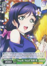 """Angelic Angel"" Nozomi Toujou LL/WE24-01"
