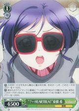 """? ← HEARTBEAT"" Nozomi Toujou LL/WE24-06"