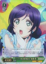 """""""? ← HEARTBEAT"""" Nozomi Toujou LL/WE24-06 Foil"""