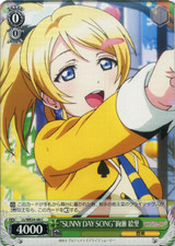 """SUNNY DAY SONG"" Eli Ayase LL/WE24-08"