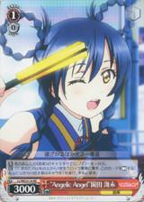 """""""Angelic Angel"""" Umi Sonoda LL/WE24-16"""