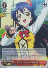 """SUNNY DAY SONG"" Umi Sonoda LL/WE24-18 Foil"