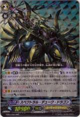 Spectral Duke Dragon EB03/002 RRR