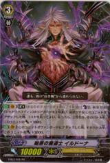 Origin Mage, Ildona EB03/006 RR