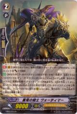 Black Dragon Knight, Vortimer EB03/014 R
