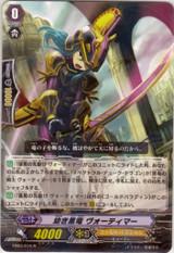 Black Dragon Whelp, Vortimer EB03/015 R