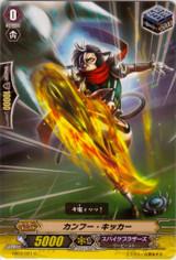 Kungfu Kicker EB03/021 C