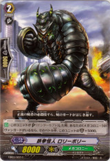 Iron Fist Mutant, Roly Poly EB03/022 C