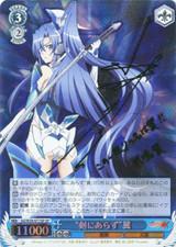 """No Need for Sword"" Tsubasa SG/W39-077SP SP"