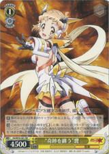 """""""Gathered Miracle"""" Hibiki SG/W39-001"""
