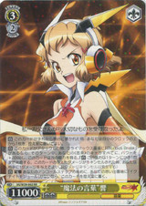 """""""Magical Words"""" Hibiki SG/W39-002"""