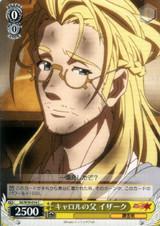 Isaac, Carol's Father SG/W39-014