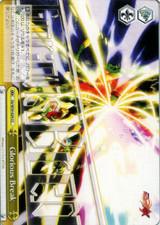 Glorious Break SG/W39-024