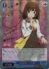 """Girl with Bangs"" Nadeko Sengoku MG/S39-077SP SP"