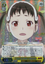 """Mayoi Hachikuji, Smiles Until the """"End"""" MG/S39-007R RRR"""