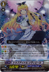 Top Idol, Riviere EB02/002 RRR
