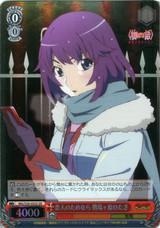 Hitagi Senjougahara, For Lover's Sake MG/S39-055S SR