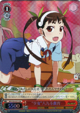 """Young Girl"" Mayoi Hachikuji MG/S39-057S SR"