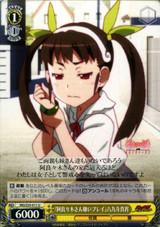 """Araragi-san Hating Act"" Mayoi Hachikuji MG/S39-011"