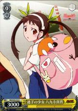 Mayoi Hachikuji, Lost Girl MG/S39-016