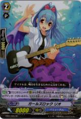 Girls' Rock, Rio EB02/006 RR