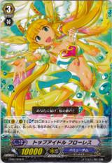 Top Idol, Flores EB02/009 R