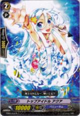 Top Idol, Aqua EB02/010 R