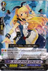 Super Idol, Riviere EB02/011 R