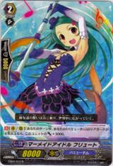 Mermaid Idol, Flute EB02/012 R