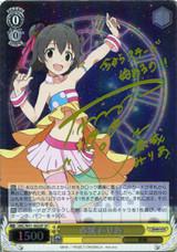 Miria Akagi IMC/W41-002SP SP