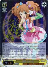 Kirari Moroboshi IMC/W41-004SP SP