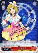 Kanako Mimura IMC/W41-041SP SP