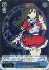 Rin Shibuya IMC/W41-078SP SP