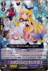 Mermaid Idol, Riviere EB02/024 C