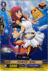 Cooking Caspi EB02/028 C
