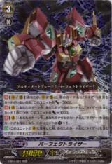 Perfect Raizer EB01/001 RRR