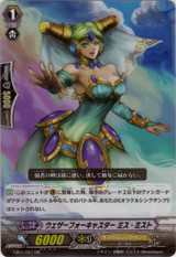 Weather Forecaster, Miss Mist EB01/007 RR