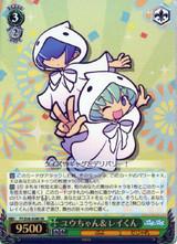 Yu-chan & Rei-Kun PY/S38-038S SR