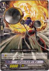Rocket Hammer Man EB01/009 R