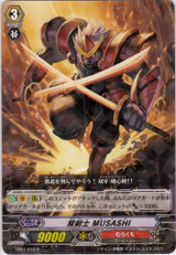 Twin Swordsman, MUSASHI EB01/010 R