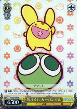 Carbuncle Being Whimsical  PY/S38-008