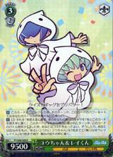 Yu-chan & Rei-Kun PY/S38-038