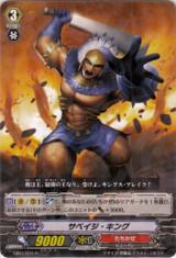 Savage King EB01/015 R