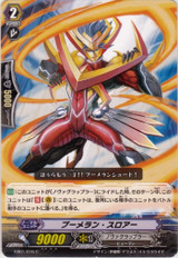 Boomerang Thrower EB01/016 C