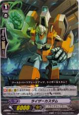 Raizer Custom EB01/017 C