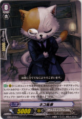 Cat Butler EB01/019 C