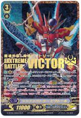 Exxtreme Battler, Victor SCR G-BT06/SR03